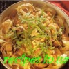 Вермишель с грибами и луком