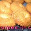 Итальянское печенье «Торкетти»