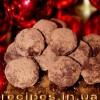 Рецепт конфет «Трюфель»