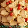 Печенье для влюблённых