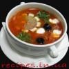 Суп «Харчо» с бараниной