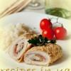 Рулет из куриного филе с сыром и ветчиной