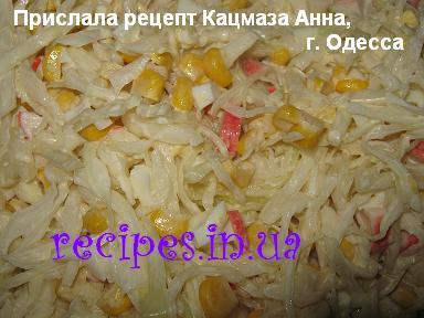 Рецепт крабового салата со свежей капустой
