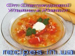 Рецепт рисового вегетарианского супа