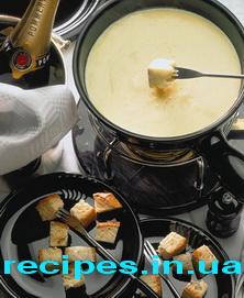 Рецепт сырного фондю