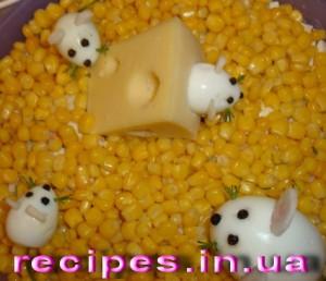 Крабовый салат с мышками
