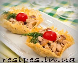 """Приготовление салата в корзинках из сыра """"Пармезан"""""""